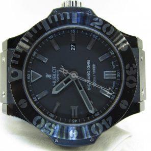 Hublot Big Bang King 322.CM.1110RX(Pre Owned Watch)HB-002
